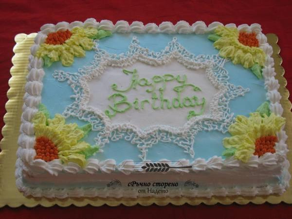 torta nadya 1