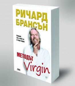 Virgin-Way book