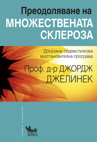 ms cover